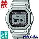 【クーポン利用で11%OFF】GMW-B5000D-1JF G-SHOCK Gショック ジーショック カシオ CASIO モバイルリンク 電波ソーラー メンズ 腕時計 国内正規品 送料無料 ブランド・・・