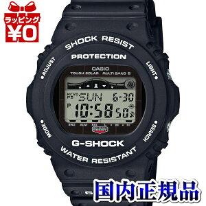 GWX-5700CS-1JF カシオ Gショック ジーショック ジーライド CASIO G-SHOCK G-LIDE タイドグラフ 電波 ソーラー メンズ 腕時計 国内正規品 送料無料 ブランド