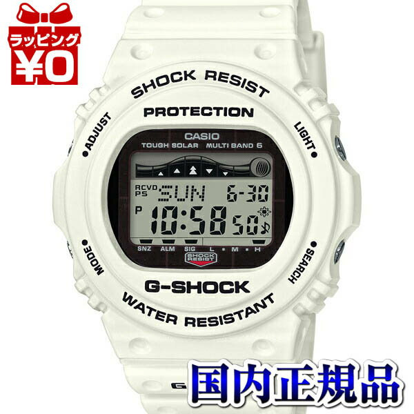 CASIO G-SHOCK white 1000OFFG-SHOCK GWX-5700CS-7J...