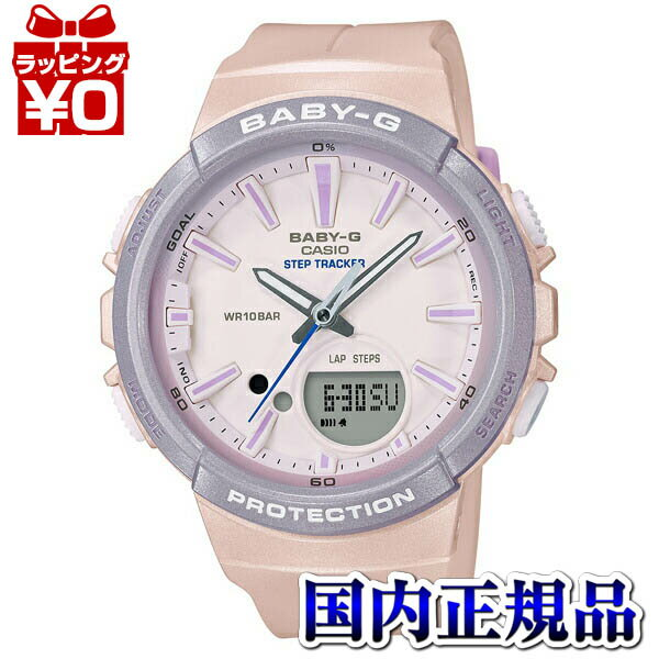 腕時計, レディース腕時計 10OFFBGS-100SC-4AJF BABY-G CASIO