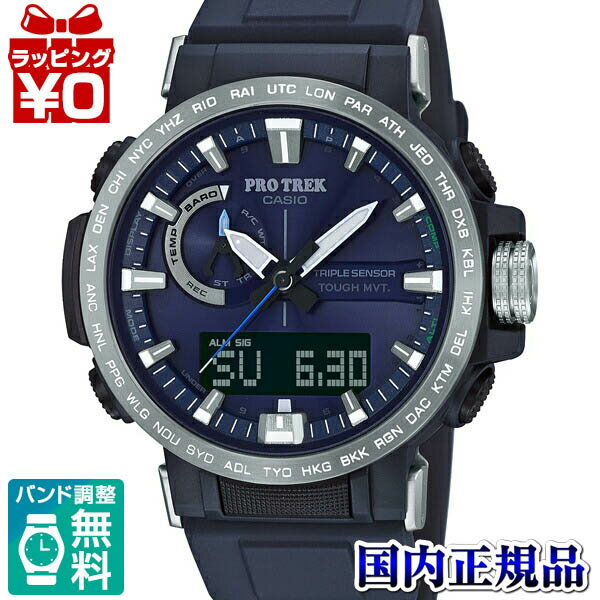 腕時計, メンズ腕時計 PRW-60-2AJF CASIO PRO TREK SPORTS