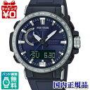 【クーポン利用で2000円OFF】PRW-60-2AJF カ...