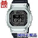 GMW-B5000-1JF G-SHOCK Gショック ジーショック カシオ CASIO メタル 電波ソーラー モバイルリンク フルメタル メンズ 腕時計 国内正規品 送料無料 ブランド・・・