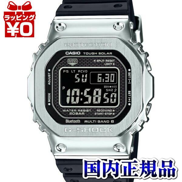 クーポン利用で2000円OFF GMW-B5000-1JFG-SHOCKGショックジーショックカシオCASIOメタル電波ソーラ