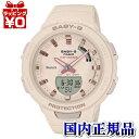 カシオ BABY-G 国内正規品 BSA-B100-4A1JF CASIO ベイビージー ベビージー ベージュ ジースクワッド スマホリンク レディース 腕時計 送料無料 ブランド・・・