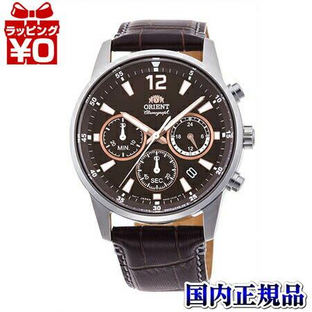 腕時計, メンズ腕時計 2412600OFF5RN-KV0005Y ORIENT SPORTS EPSON