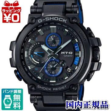 【クーポン利用で2000円OFF】MTG-B1000BD-1AJF G-SHOCK Gショック ジーショック カシオ CASIO MT-G 電波ソーラー メンズ 腕時計 国内正規品 送料無料