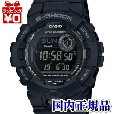 【クーポン利用で1000円OFF】GBD-800-1BJF G-SHOCK Gショック ジーショック カシオ CASIO メンズ 腕時計 国内正規品 送料無料