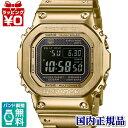 GMW-B5000GD-9JF G-SHOCK Gショック ジーショック カシオ CASIO フルメタル ゴールド 金 メンズ 腕時計 国内正規品 送料無料 ブランド