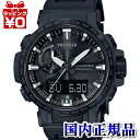 PRW-60FC-1AJF PROTREK プロトレック CASIO カシオ メンズ 腕時計 国内正規品 送料無料 ブランド