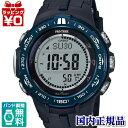 PRW-3100YB-1JF PROTREK プロトレック CASIO カシオ メンズ 腕時計 国内正規品 送料無料 ブランド