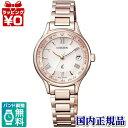 EC1164-53W CITIZEN シチズン xC クロスシー 北川景子 クロッシー レディース 腕時計 国内正規品 送料無料 ブランド