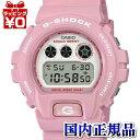 DW-6900TCB-4JR CASIO カシオ G-SHOCK ジーショック Gショック G-SHOCK 耐衝撃構造 メンズ 腕時計 国内正規品 送料無料