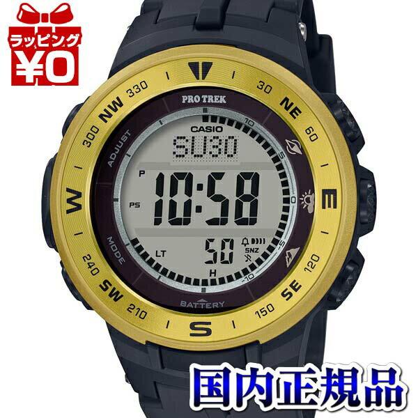 腕時計, メンズ腕時計 PRG-330-9AJF CASIO PROTREK