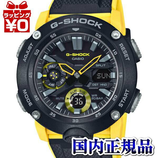 【クーポン利用で1000円OFF】GA-2000-1A9JF G-SHOCK Gショック CASIO カシオ ジーショック カーボンコアガード構造 メンズ 腕時計 国内正規品 送料無料