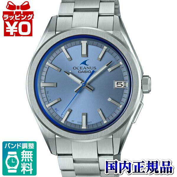 腕時計, メンズ腕時計 OCW-T200S-2AJF OCEANUS CASIO Bluetooth SMART