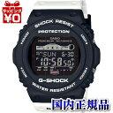 GWX-5700SSN-1JF G-SHOCK Gショック ジーショック CASIO カシオ G-LIDE ジーライド メンズ 腕時計 国内正規品 送料無料 ブランド