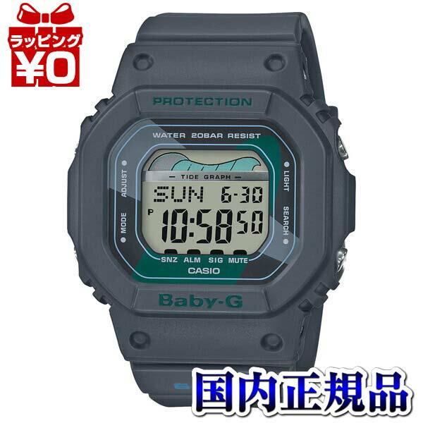 CASIO vintage watch BABY-G BLX-560VH-1JF CASIO V...