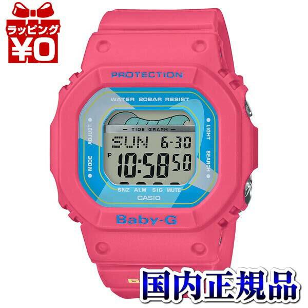 CASIO vintage watch BLX-560VH-4JF BABY-G CASIO V...