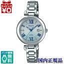 【クーポン利用で2000円OFF】SHS-4502D-2AJF SHEEN シーン CASIO カシオ Solar Sapphire Model レディース 腕時計 国内正規品 送料無料 ブランド