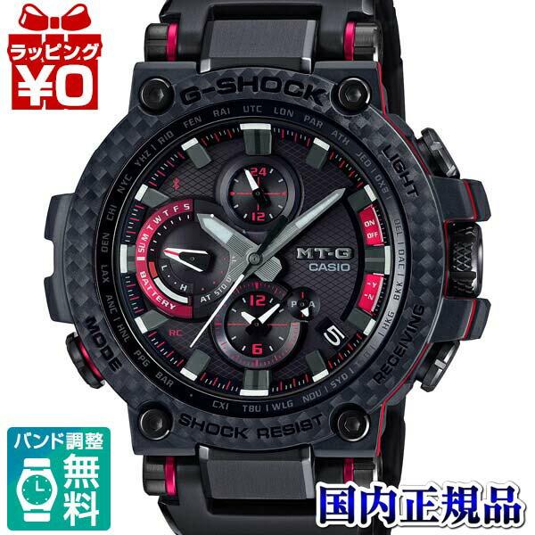 腕時計, メンズ腕時計 MTG-B1000XBD-1AJF G-SHOCK G CASIO