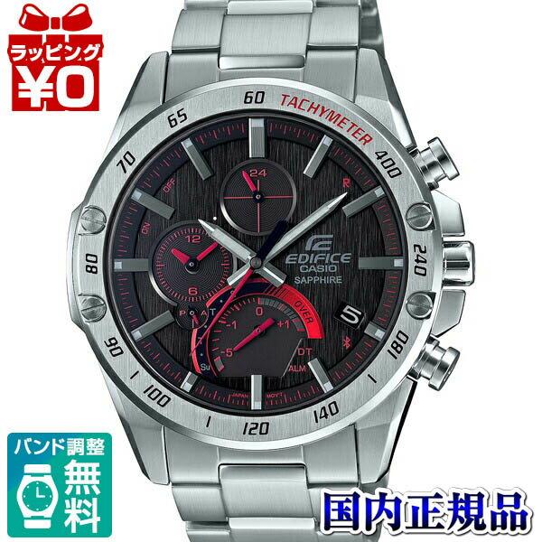 腕時計, メンズ腕時計 EQB-1000XYD-1AJF EDIFICE CASIO