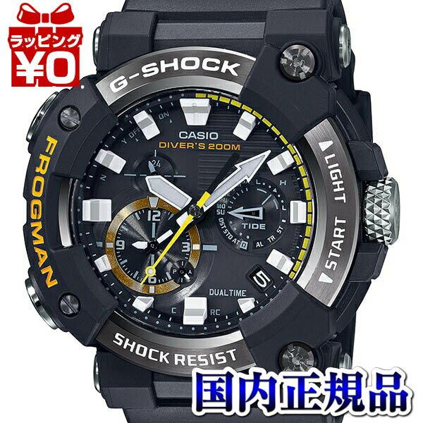 腕時計, メンズ腕時計 GWF-A1000-1AJF G-SHOCK gshock G CASIO FROGMAN 2020