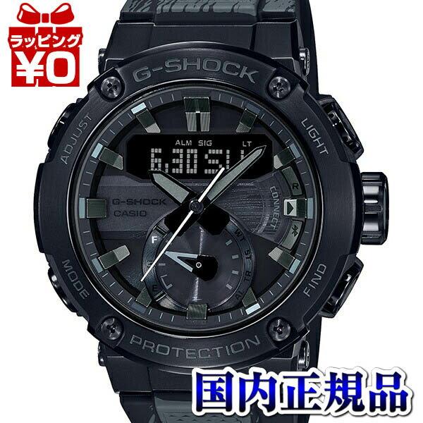 腕時計, メンズ腕時計 2000OFFGST-B200TJ-1AJR G-SHOCK gshock G CASIO G Formless 2020