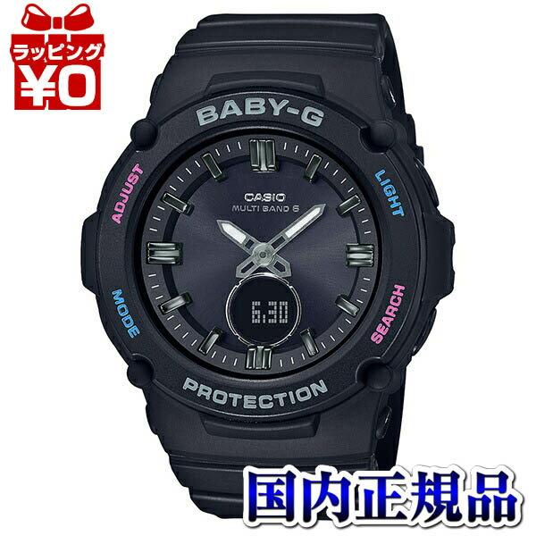 腕時計, レディース腕時計 10OFFBGA-2700-1AJF Baby-G CASIO 2020