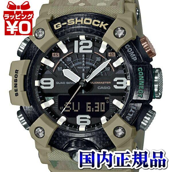 腕時計, メンズ腕時計 GG-B100BA-1AJR G-SHOCK gshock G CASIO 2020