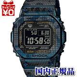 【クーポン利用で2000円OFF】GMW-B5000TCF-2JR G-SHOCK CASIO カシオ ジーショック gshock Gショック フルメタル チタン カモフラージュ 電波ソーラー メンズ 腕時計 国内正規品 送料無料