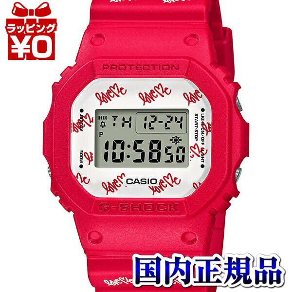 腕時計, メンズ腕時計 2000OFFLOV-20B-4JR CASIO G-SHOCK gshock G 2020B