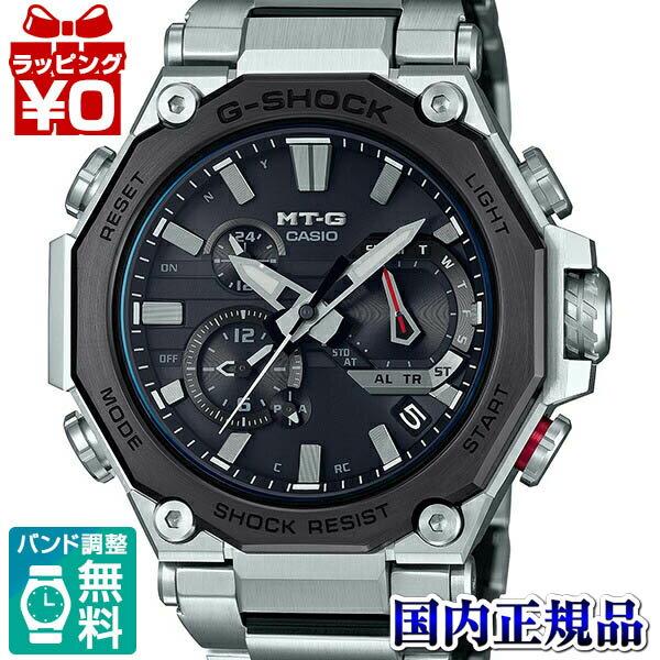 クーポン利用で2000円OFF MTG-B2000D-1AJFCASIOカシオG-SHOCKジーショックgshockGショック