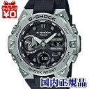 GST-B400-1AJF CASIO カシオ G-SHOCK ジーショック gshock Gショック g-ショック メンズ 腕時計 国内正規品 送料無料・・・