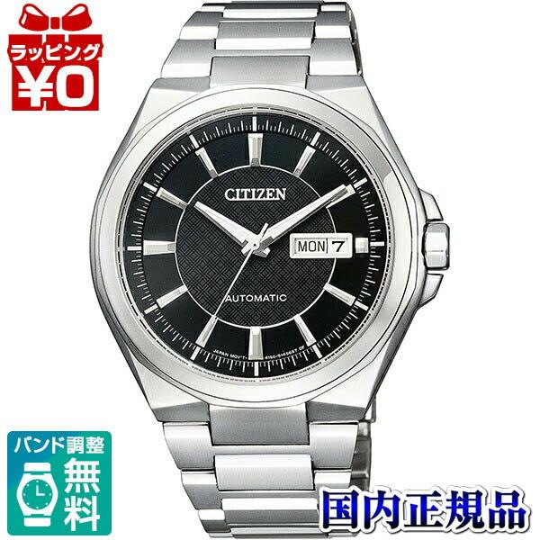 腕時計, メンズ腕時計 NP4080-50E CITIZEN COLLECTION