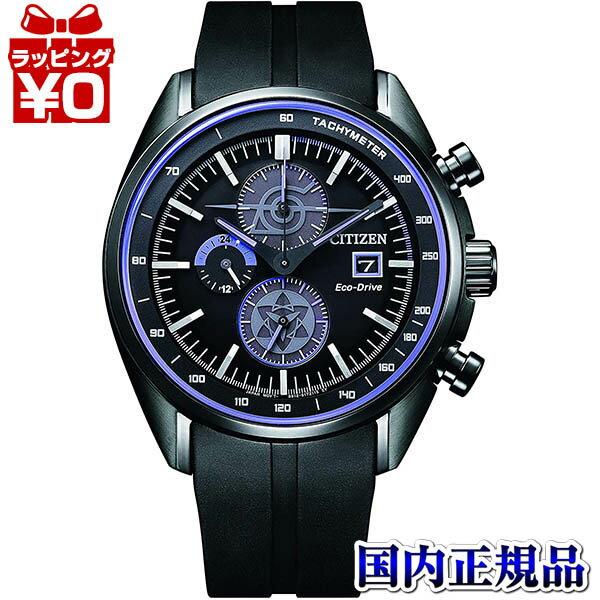 腕時計, メンズ腕時計 10OFFCA0597-16E CITIZEN COLLECTION NARUTO 710
