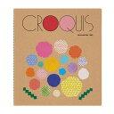 マルマン100th×クロッキーブック【Paper Flower Bouquet スクエアサイズ】SQ2SA【限定品】