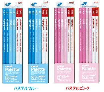 【金箔押しお名入れ無料】三菱鉛筆かきかたえんぴつユニパレット+赤鉛筆鉛筆10本と赤鉛筆2本のセットです【ネコポス発送できます】