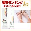 即納!!O2クラフト送料無料 ◆高濃度酸素マッサージオイル 肩こり 腰...