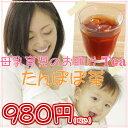 中国茶 カフェ