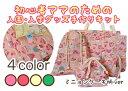 ■ミニョンケーキ柄ver■初心者ママのための入園入学グッズ手作りキット☆生地と材料のセットです…