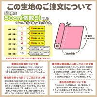 花結び柄*ラメ入り*コットンプリントキルトゲイト10cm単位カットメール便は3.0m(個数30)まで対応可能