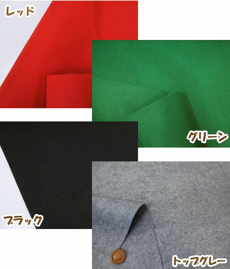 毛氈フェルト 約92cm巾 厚さ 約1mm ウォッシャブル加工済 10cm単位カット メール便は60cm(個数6)まで対応可能