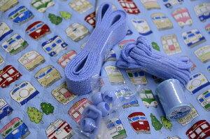 これさえあれば、入園入学に必要な袋物が完成します。 入園入学お試しセット電車柄(NO7)生地...