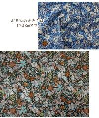 ○お花畑シリーズ○No.2○ローンプリント