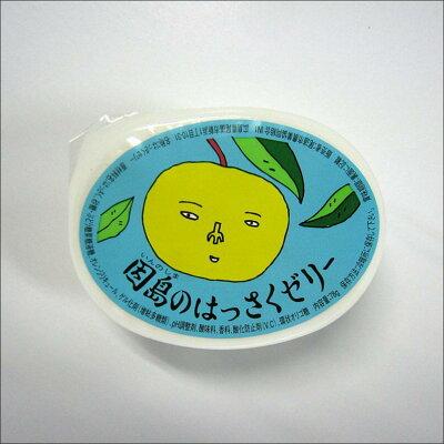 広島県因島産『はっさく』まるごと『ゼリー』に入れました。甘み、酸味そして八朔独特の風味ほ...
