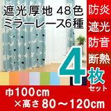 http://image.rakuten.co.jp/uedakaya/cabinet/boen-syako-mira/bo-30/bo-30-k1.jpg