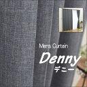 【既製】形状記憶 カーテン【デニー】2枚組 Aフック巾100×丈200cm【メンズ デニム風 カーテン】遮光性 洗濯OK
