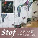 「Stof-ストフ]ドレープカーテン(鳥)幅〜100cm−丈181〜2...
