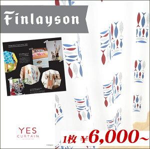 ★直売価格★2級遮光カーテン(パルヴィ)幅201~300cm−丈181~205cm1枚